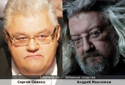 Сергей Сивохо и Андрей Максимов