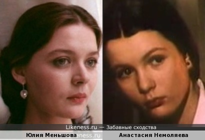 Актрисы Юлия Меньшова и Анастасия Немоляева