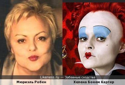 Актрисы Мюриэль Робен и Хелена Бонем Картер