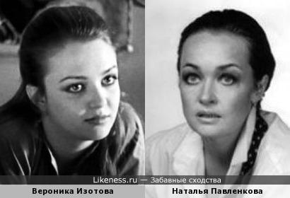 Актрисы Вероника Изотова и Наталья Павленкова