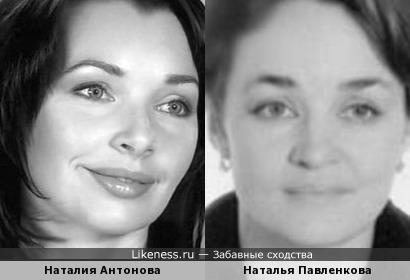 Актрисы Наталия Антонова и Наталья Павленкова