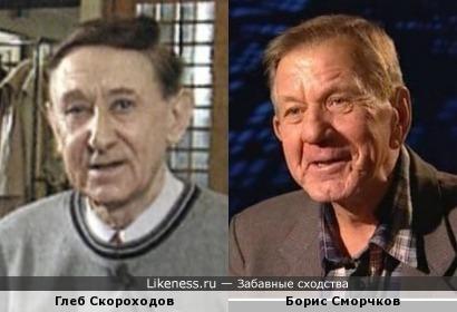 Глеб Скороходов и Борис Сморчков
