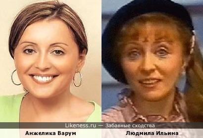 Анжелика Варум и Людмила Ильина