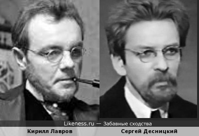 Актеры Кирилл Лавров и Сергей Десницкий