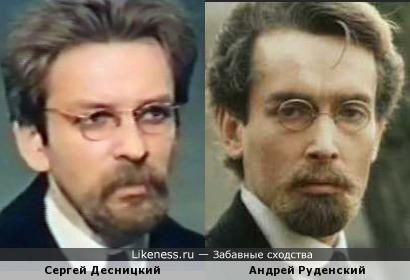 Актеры Сергей Десницкий и Андрей Руденский