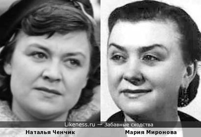 Актрисы Наталья Ченчик и Мария Миронова