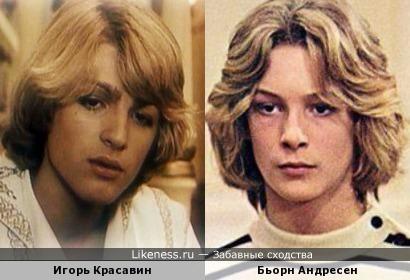 Актеры Игорь Красавин и Бьорн Андресен