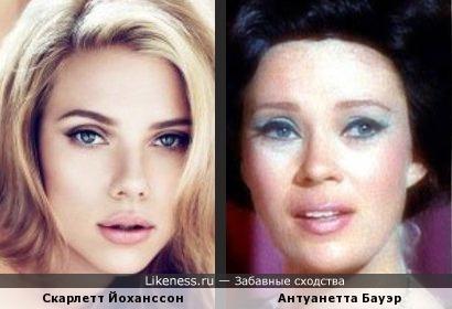 Скарлетт Йоханссон и Антуанетта Бауэр