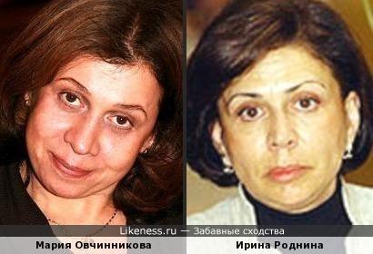 Мария Овчинникова и Ирина Роднина