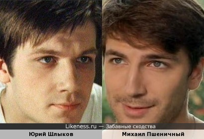 Актеры Юрий Шлыков и Михаил Пшеничный