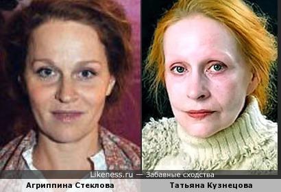 Актрисы Агриппина Стеклова и Татьяна Кузнецова