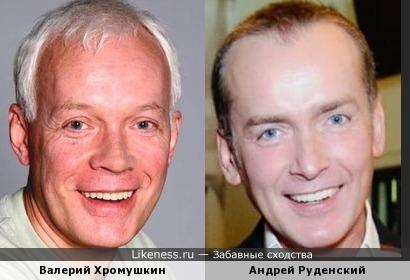 Актеры Валерий Хромушкин и Андрей Руденский
