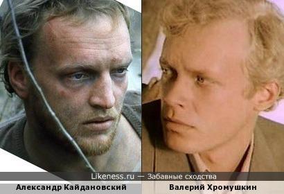 Актеры Александр Кайдановский и Валерий Хромушкин