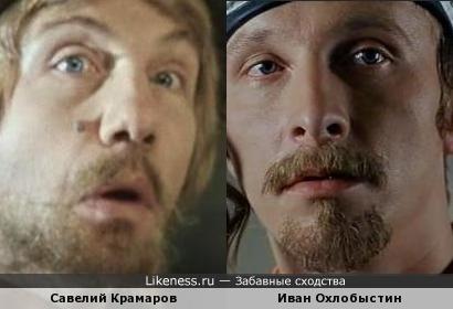 Актеры Савелий Крамаров и Иван Охлобыстин