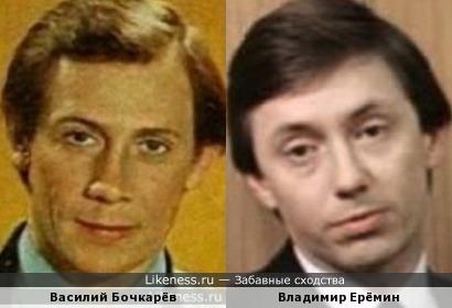 Актеры Василий Бочкарёв и Владимир Ерёмин