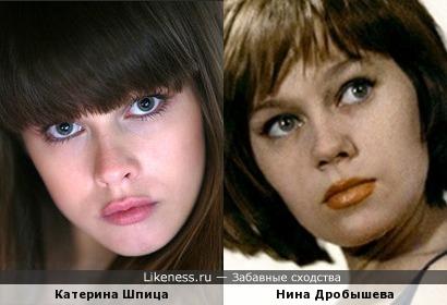 Актрисы Катерина Шпица и Нина Дробышева