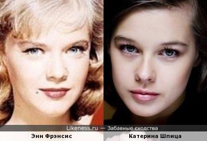 Энн Фрэнсис и Катерина Шпица