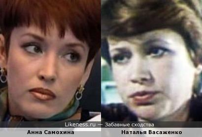 Актрисы Анна Самохина и Наталья Васаженко