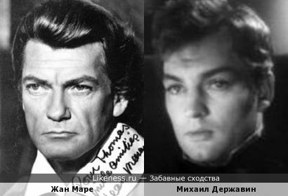 Актеры Жан Маре и Михаил Державин
