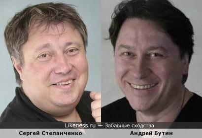 Актеры Сергей Степанченко и Андрей Бутин