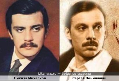 Никита Михалков и Сергей Чонишвили