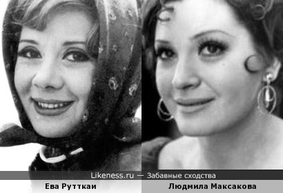 Актрисы Ева Рутткаи и Людмила Максакова