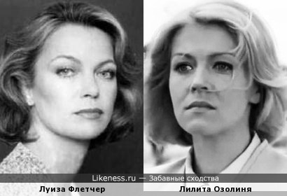 Актрисы Луиза Флетчер и Лилита Озолиня