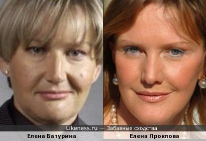 Елены Батурина и Проклова