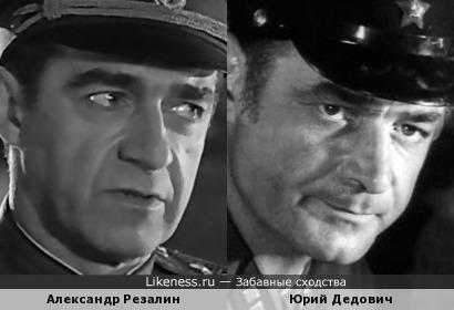 Актеры Александр Резалин и Юрий Дедович
