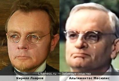Актеры Кирилл Лавров и Альгимантас Масюлис