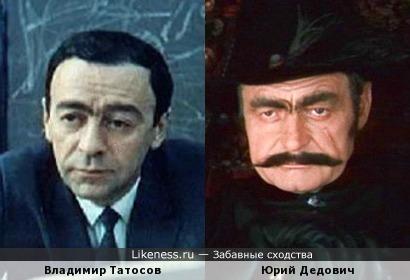 Актеры Владимир Татосов и Юрий Дедович