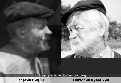Актеры Георгий Вицин и Анатолий Кубацкий