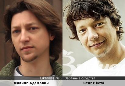 Филипп Адамович и Стиг Ряста