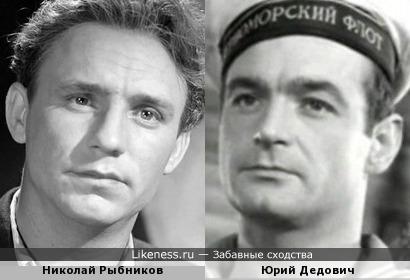 Актеры Николай Рыбников и Юрий Дедович