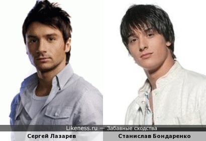 Сергей Лазарев и Станислав Бондаренко