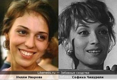 Актрисы Нелли Уварова и Софико Чиаурели