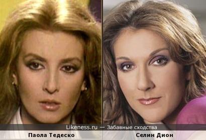 Паола Тедеско и Селин Дион