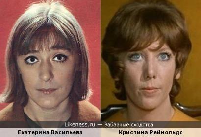 Актрисы Екатерина Васильева и Кристина Рейнольдс