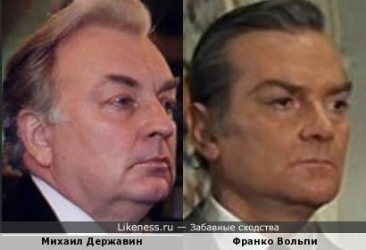 Актеры Михаил Державин и Франко Вольпи