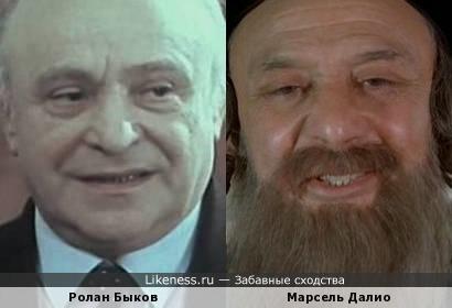 Ролан Быков и Марсель Далио