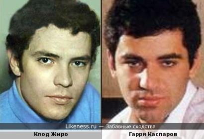 Клод Жиро и Гарри Каспаров