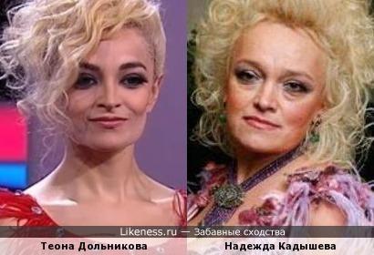 Теона Дольникова в образе Полины Гагариной похожа на Надежду Кадышеву