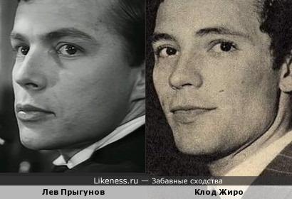 Актёры Лев Прыгунов и Клод Жиро