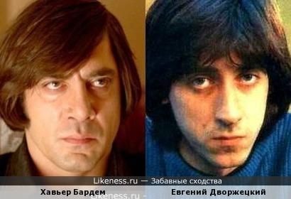 Актеры Хавьер Бардем и Евгений Дворжецкий