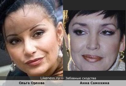 Ольга Орлова и Анна Самохина