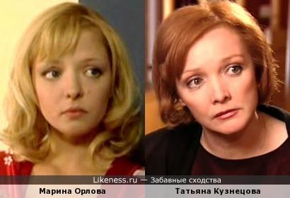 Марина Орлова и Татьяна Кузнецова