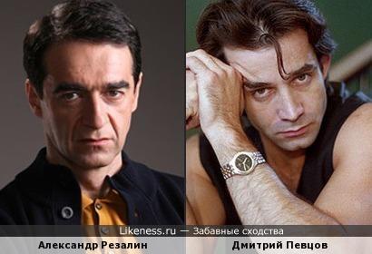 Актеры Александр Резалин и Дмитрий Певцов