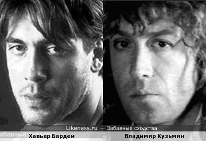 Хавьер Бардем и Владимир Кузьмин