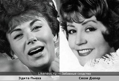 Эдита Пьеха и Сюзи Делер