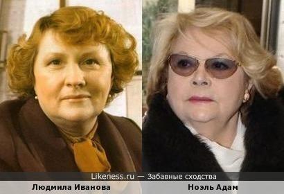 Актрисы Людмила Иванова и Ноэль Адам